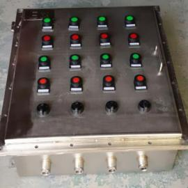 316材质防爆控制箱 不锈钢防爆控制箱