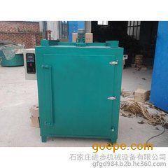 供应远红外程控电焊条烘箱