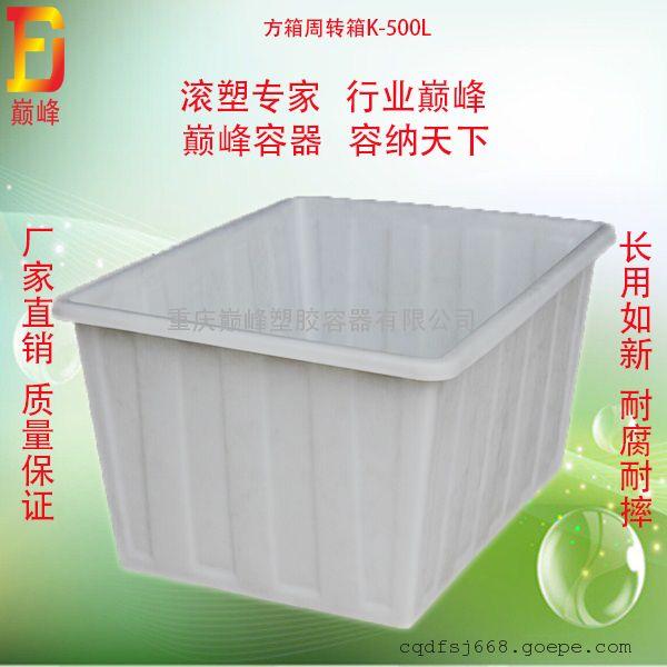 供应周转箱 重庆塑料箱 加厚工具箱 环保箱