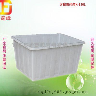 巅峰塑料周转箱加厚物流箱子大号塑胶框收纳水箱工具箱