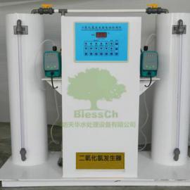 全自动二氧化氯发生器美容外科医院污水消毒装置有保障