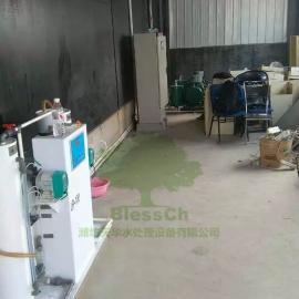 二氧化氯发生器妇科医院污水处理设备厂家直供