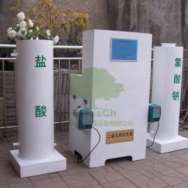 百色电解法二氧化氯口腔医院污水处理设备加工定制