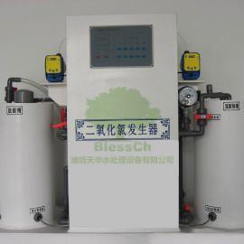 鹿泉电解法二氧化氯小型医疗污水处理设备无负担