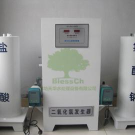 电解法二氧化氯发生器医院污水消毒设备处理效果