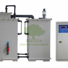 电解法二氧化氯发生器综合医院污水处理设备技术指导
