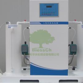 磐石电解法二氧化氯电解法二氧化氯发生器免费运输