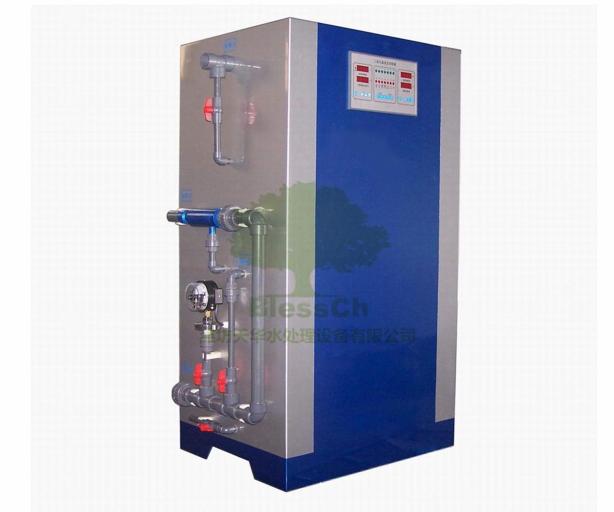 二氧化氯发生器新品促销物美价廉\二氧化氯发生器天华研发基地