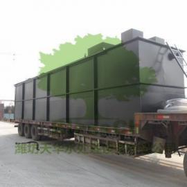 【新闻推荐】肉类加工厂废水处理设备