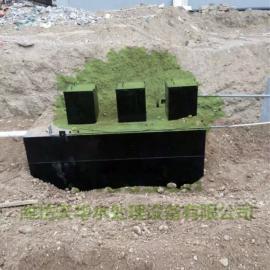 天华畜牧养殖场一体化废水处理设备