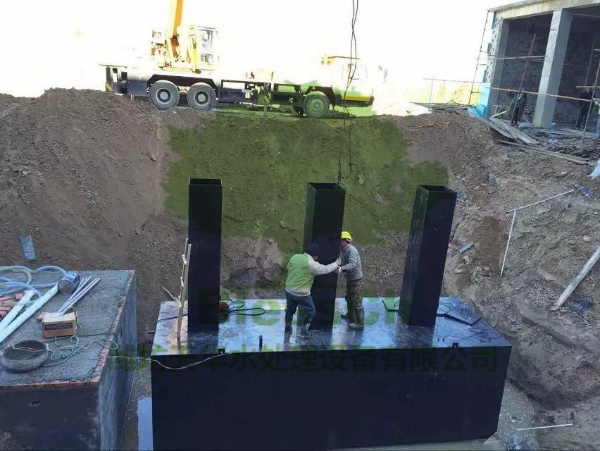 别墅污水处理设备/新型成套水处理设备免费安装