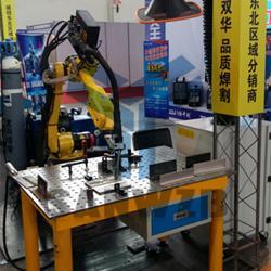 柔性工装夹具,机器人焊接平台,机器人焊接工作站,好焊台