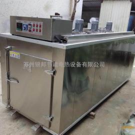 全不锈钢烤箱,内外全不锈钢烘箱,精密型不锈钢烘干炉