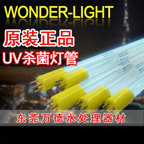 WONDER GPH1554T5L 市政净水专用杀菌灯
