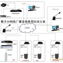 IP网络公共广播系统 校园广播系统 智能广播系统厂家