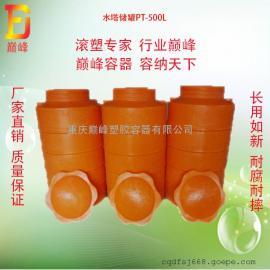 500L塑料水箱 重庆500L PE水箱容器