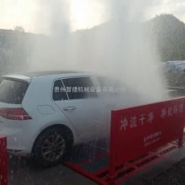 贵阳 安顺 遵义 自动冲洗平台工地洗轮机 建筑工地洗车台