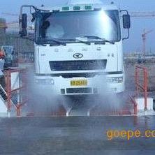 贵州煤矿渣土车洗车槽