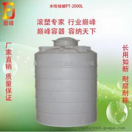 2吨塑料水箱 重庆2吨PE水箱容器