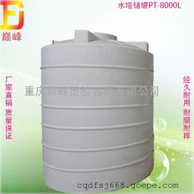 8吨塑料水箱水塔储罐 重庆8吨PE水箱容器