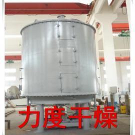 硫酸铜专用盘式烘干机,工业专用真空连续式烘干机