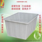 500升多动能水箱水果蔬菜服装箱/食品箱无毒无味pe周转箱
