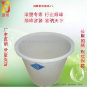 重庆75升腌制塑胶圆桶/食品级大圆桶