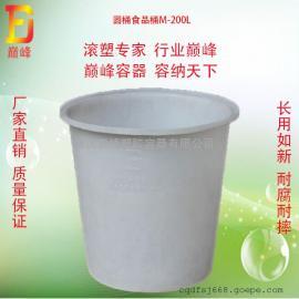 100L腌制塑胶圆桶食品级大圆桶