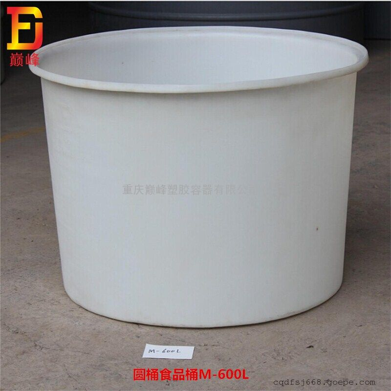600L腌制塑胶圆桶 食品级大型圆桶