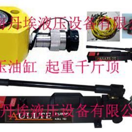 超高压手动泵-手动泵_高压软管_快速接头_压力表