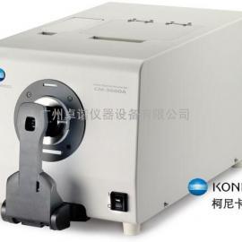 柯尼卡美能达CM-3600A台式(高精度)分光测色仪
