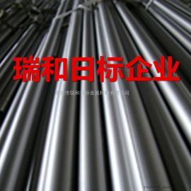 德国EN10277-3切削钢 特殊钢磨光圆厂家直销