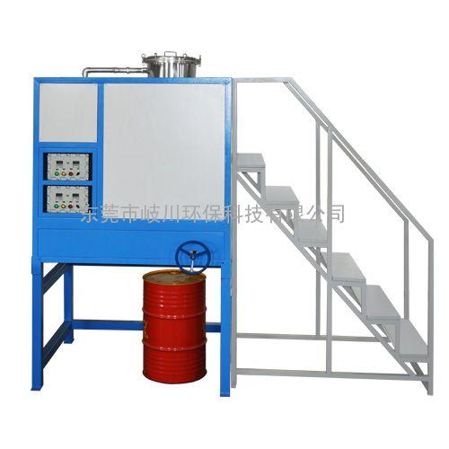 防爆型碳氢清洗剂再生蒸馏回收机