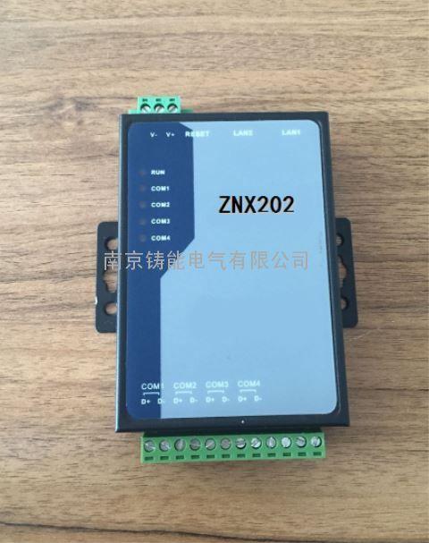 IEC61850规约转换器通信管理装置
