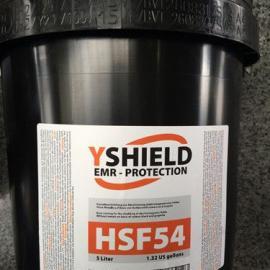 屏蔽涂料HSF54