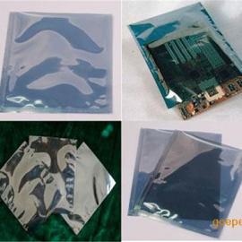 东莞常平防静电屏蔽袋生产批发厂家