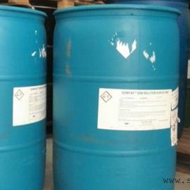 美国陶氏一级代理商DOWFAX 8390阴离子表面活性剂