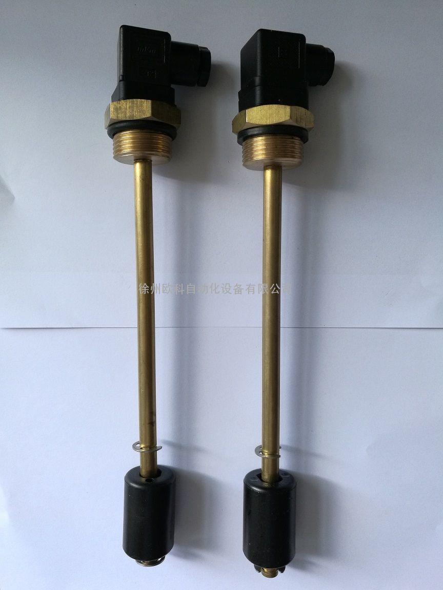 带温度控制的液位开关A3.B45