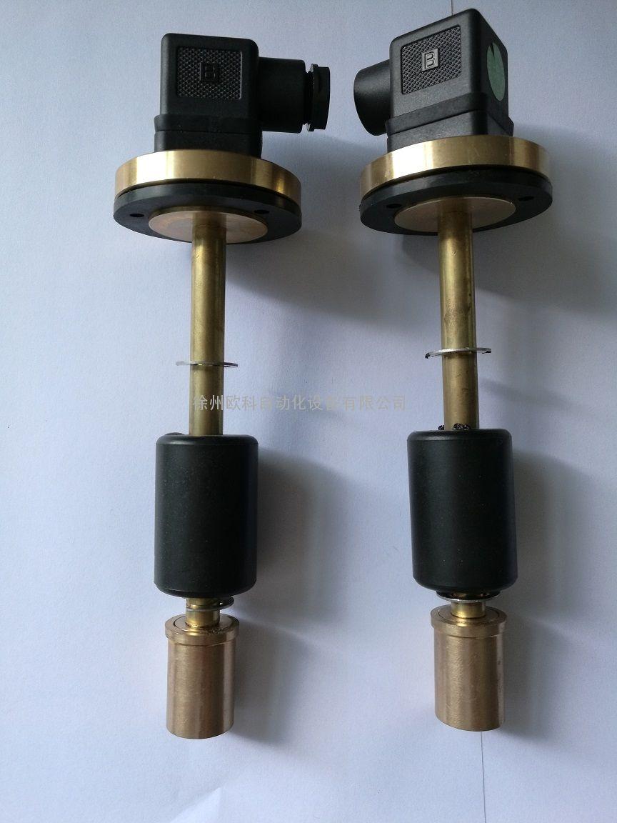 液位开关A2.B45油位开关型号A2.10.3