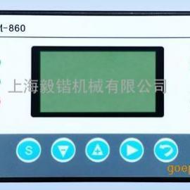 复盛螺杆式空压机配件-复盛MAM-860C空压机主控器
