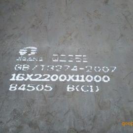 济钢中厚板价格走势 济钢普板价格 Q235B钢板