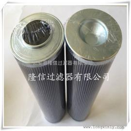 供应寿力 空压机油滤芯250008-956现货销售