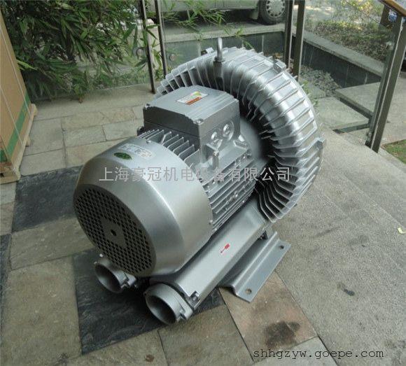 环保设备增氧用高压风机