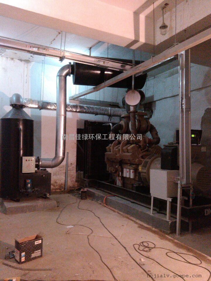 发电机烟气净化器,锅炉、厨房燃烧机等设备烟气治理