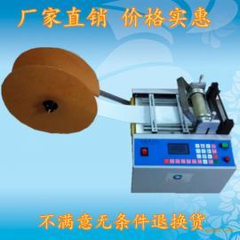 电脑电工胶带裁切机 尼龙软管切管机 高压树脂管切割机