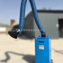 金雨JY-1500S烟尘粉尘净化器 小型焊接烟尘净化器