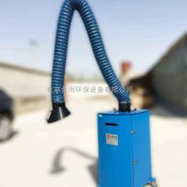 北京JY-1500S小型移动式烟尘粉尘净化器 工业除尘设备