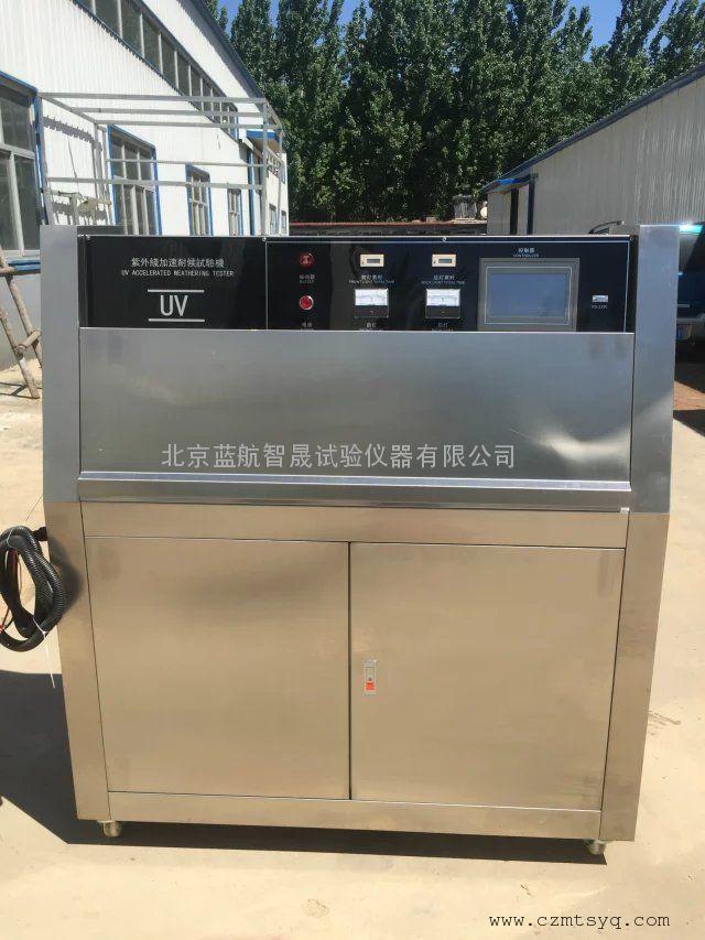 紫外线加速耐候试验机