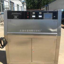 紫外线加速耐候试验机的依据标准