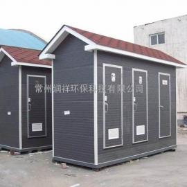 移动环保厕所 江苏移动环保厕所 移动环保厕所厂家
